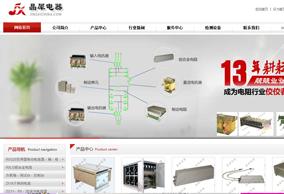 上海晶犀电器有限公司