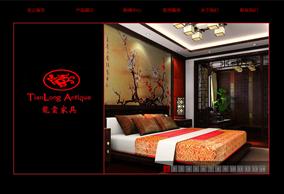 上海龙云家具有限公司