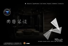 上海同图建筑设计工程有限公司