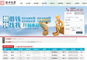 上海港开投资管理有限公司