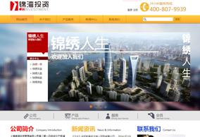 上海锦湾投资管理有限公司