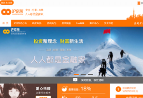 上海沪京控股集团有限公司