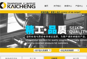上海凯程制泵有限公司