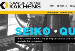 Shanghai Kaicheng Pump manufactory Co