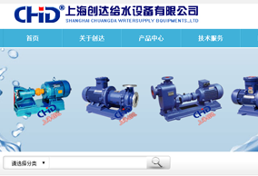 上海创达给水有限公司