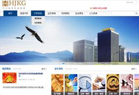 上海沪京投资控股集团有限公司