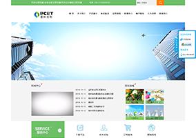 上海普林克斯能源技术有限公司