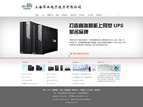 上海华业电子技术有限公司