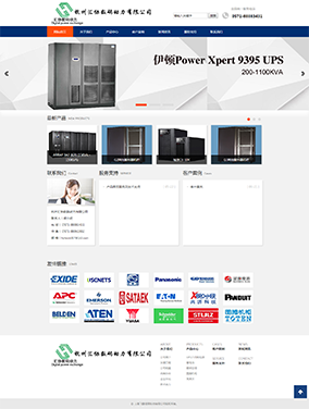 杭州汇协数码动力有限公司