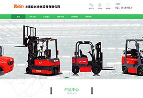 上海台尚机械设备有限公司
