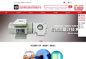 上海正博自动化仪表有限公司