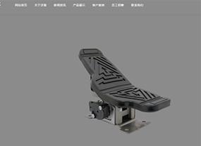 上海沃敬机械科技有限公司