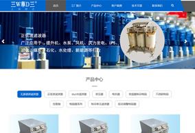 上海稳达电讯设备厂
